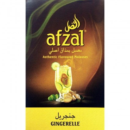 Afzal Gingerelle 50g