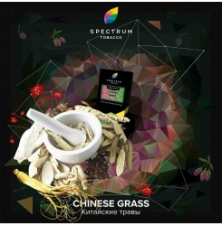 Spectrum Chinese Grass Hard Line