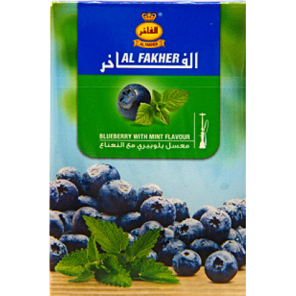 Vesipiibu Tubakas AL Fakher Blueberry With Mint